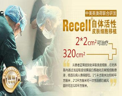 郑州西京白癜风医院案例
